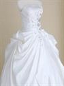 Wedding Dresses For Plus Size Women, Long White Strapless Dress